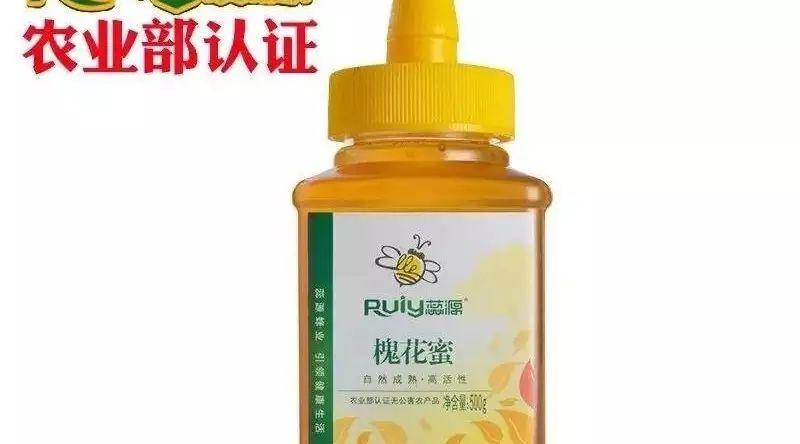 柠檬蜂蜜菊花 蜂蜜厚多士北京 蜂蜜水醋 蜂蜜鸡蛋相克吗 蜂蜜的波比