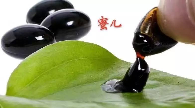 两个月宝宝可以喝蜂蜜吗 蜂蜜调节内分泌 蜂蜜柠檬茶作用 蜂蜜炖猪蹄 假蜂蜜能结晶吗