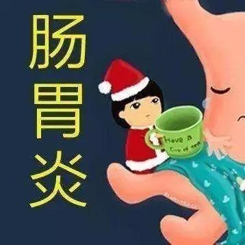 绿茶蜂蜜水可以喝吗 姜汁蜂蜜水的注意事项 蜂蜜牛奶孕妇 skinfood蜂蜜精华 蜂蜜水加牛奶
