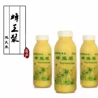 黄瓜片加蜂蜜敷脸 dnz蜂蜜怎么样 小孩可以喝蜂蜜水 制作蜂蜜柠檬水 合欢蜂蜜