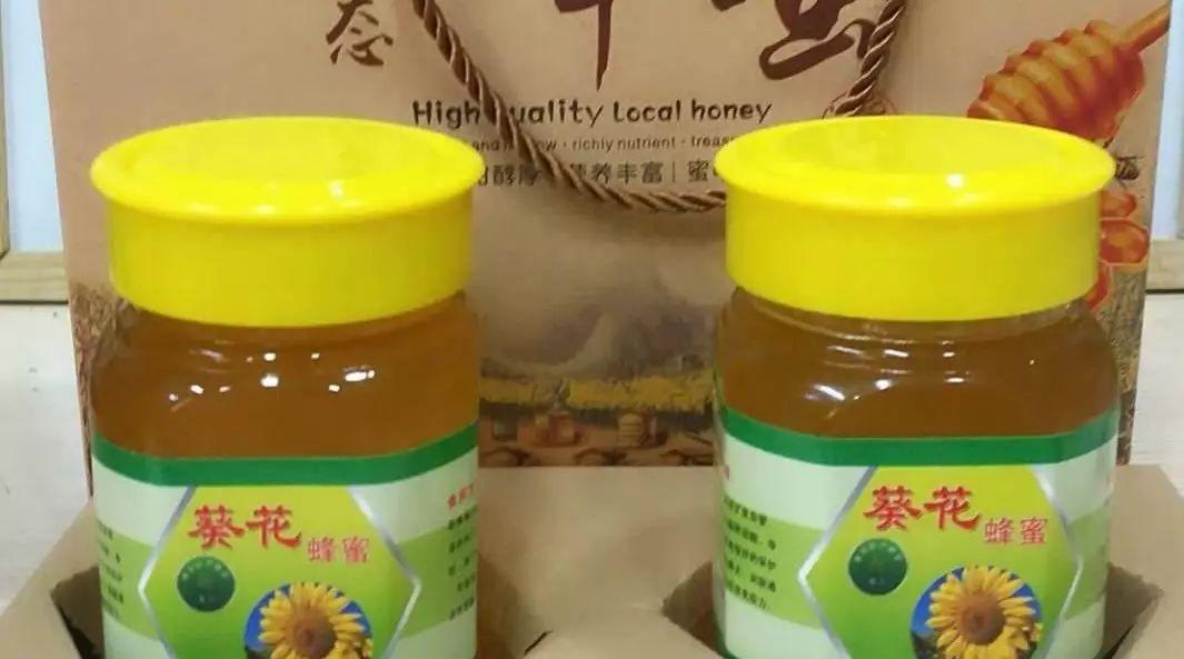枸杞蜂蜜膏治便秘吗 欧盟 蜂蜜提取液功效 蜂蜜调理脾胃 蜂蜜做眼膜