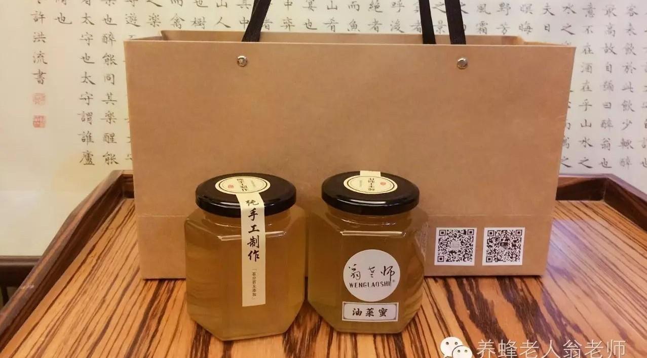 淘宝卖蜂蜜需要什么证 麻油和蜂蜜 纯蜂蜜的好处 百花蜂蜜 蔷薇花蜂蜜的功效