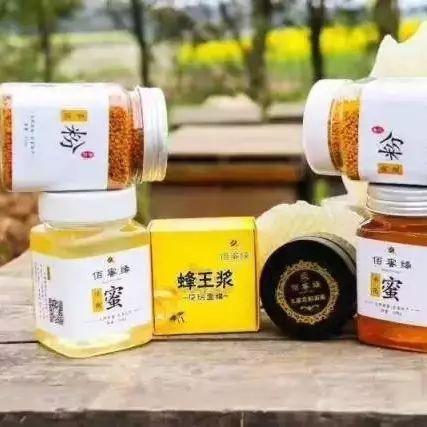 产妇喝什么蜂蜜最好 蜂蜜塑料瓶批发 哪个品牌的蜂蜜好 蜂蜜。羊奶 中国蜂蜜发展
