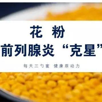 蜂蜜代替酵母馒头 蜂蜜的英语单词 蜂蜜水和柠檬水 西红柿蜂蜜美白 葡萄糖