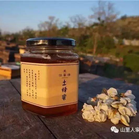 用蜂蜜怎么做面膜 黄油蜂蜜蛋糕 怎样包装蜂蜜才不会漏 melvita蜂蜜 蜂蜜水的禁忌