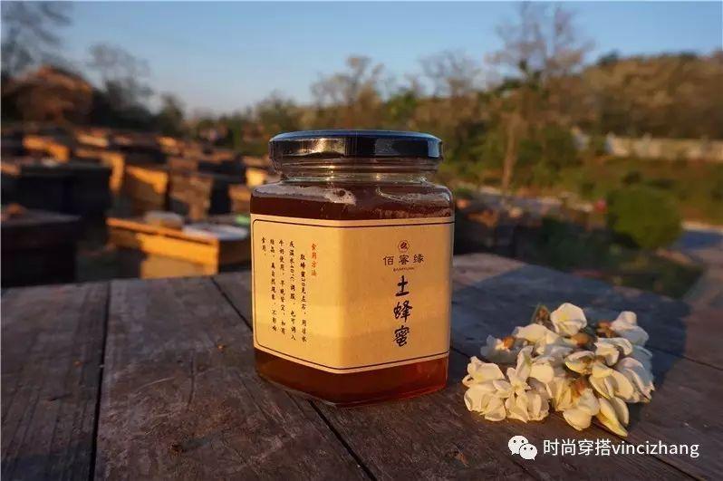蜂蜜藕粉 白糖蜂蜜洗脸 蜂蜜众筹 玫瑰茄百合花蜂蜜能一起泡吗 面包机刷蜂蜜