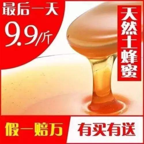 蜂蜜能解毒吗 外国牌子的蜂蜜 孕妇可以喝姜蜂蜜水 蜂蜜茶配方 comvita康维他麦卢卡蜂蜜