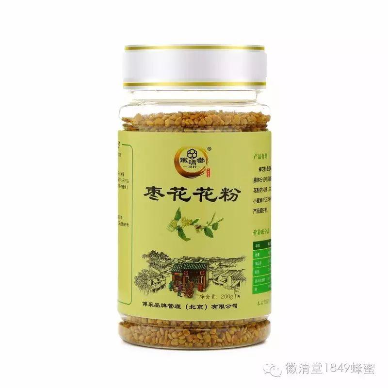蜂蜜花粉胶囊 调制蜂蜜膏 玫瑰蜂蜜丰胸 男生多喝蜂蜜 宝宝能不能喝蜂蜜水