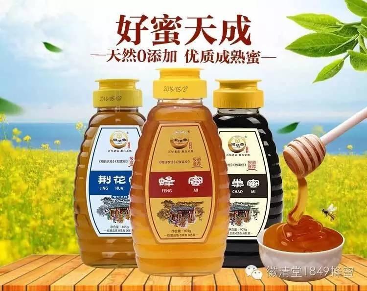 蜂蜜温水泡 蜂蜜吐司的做法 西红柿蜂蜜珍珠粉面膜 蜂蜜可以减肥吗 哪种蜂蜜有助睡眠