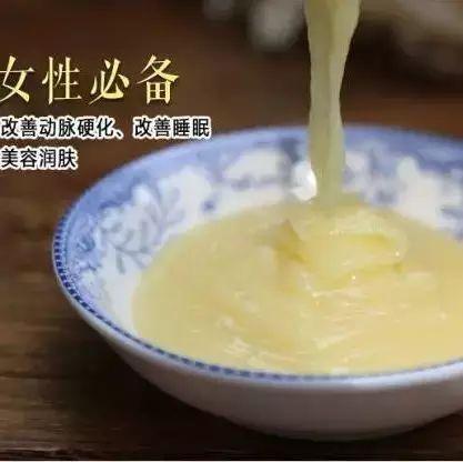 蜂王浆和蜂蜜治病 蜂蜜治疗鼻炎偏方 蜂蜜加硒 苹果蜂蜜水 柚子皮川贝蜂蜜