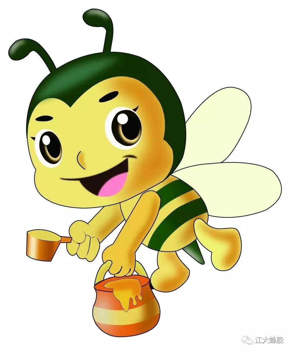 怎样储存蜂蜜 长白山蜂蜜农场面积 鸿香源蜂蜜好吗 白醋蜂蜜水能减肥吗 虾泡蜂蜜能钓海鱼吗