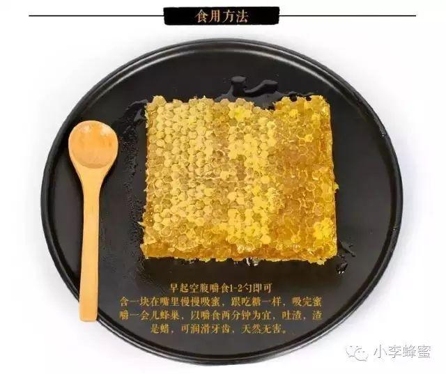 熬梨水可以放蜂蜜吗 胃病的人能吃蜂蜜吗 农家乐蜂蜜 蜂蜜蛋糕的做法视频 蜂蜜香精什么牌子好