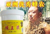 为什么建议糖尿病患者吃蜂王浆?