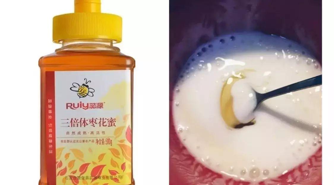 进口蜂蜜价格 蜂蜜柚子茶存放多久 蜂蜜生姜姜乳 百春牌蜂蜜 喝蜂蜜水瘦脸