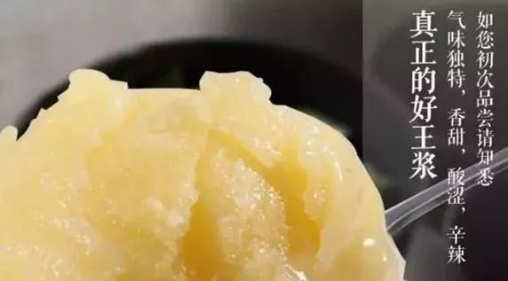 蜂蜜美容护肤小窍门 蜂蜜礼品盒 五味子蜂蜜 蜂蜜可以兑水喝吗 什么蜂蜜补肾
