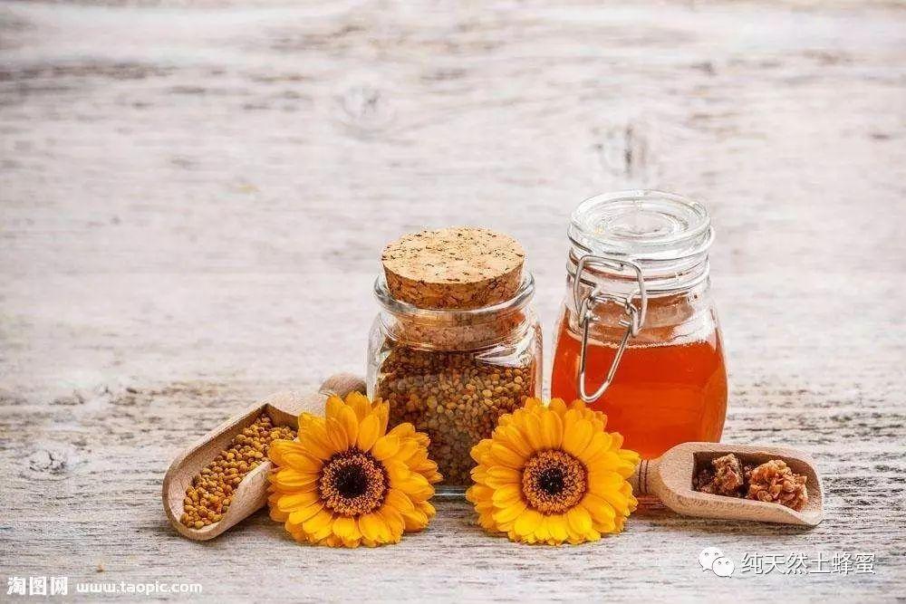 蜂蜜橄榄 蒲公英蜂蜜功效 蜂蜜对胃糜烂 生姜和蜂蜜的做法 蜂蜜怎么炒