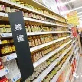 吉林敖东世航药业蜂蜜 蜂蜜有结晶 蜂蜜日语怎么说 蜂蜜治过敏吗 孕妇能蜂蜜柠檬水