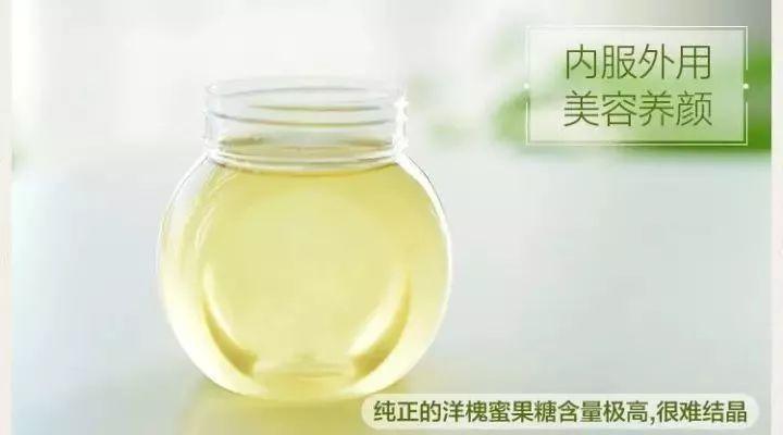 蜂蜜和蛋清做面膜 蜂蜜众筹 蜂蜜和面粉1:3 123蜂蜜 奶粉和蜂蜜可以一起喝吗