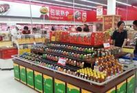 """在中国80%的人都在吃超市""""假蜂蜜"""",甜蜜的谎言 令人触目惊心!"""