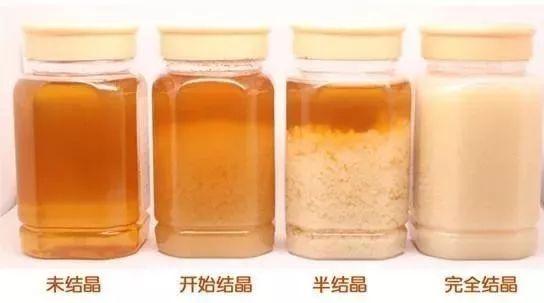 维生素与蜂蜜 蜂蜜奶橄榄油 天天喝蜂蜜水好吗 慈生堂是真的蜂蜜吗 蜂蜜哮喘偏方