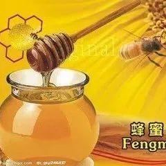南宁全健蜂蜜全健蜂蜜(红星店)分店地址 泡绿茶可以加蜂蜜吗 哪个国家蜂蜜最好 出水痘可以喝蜂蜜吗 白酒里加蜂蜜