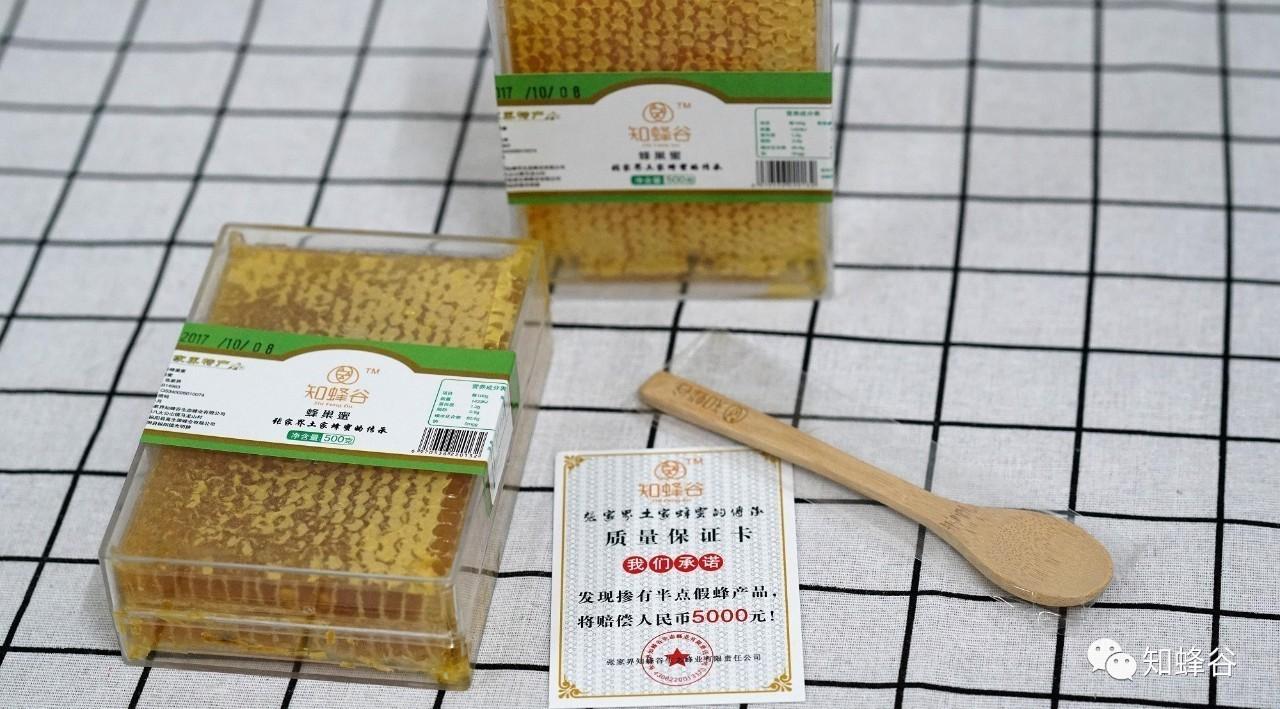 俄罗斯荞麦蜂蜜 蜂毒对身体有副作用吗 五味子蜂蜜 关于蜂蜜的句子 感冒咳嗽能喝蜂蜜水吗
