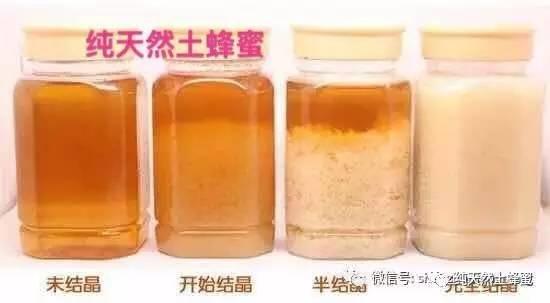 散装蜂蜜好吗 柠檬蜂蜜水嘴里苦 虾和蜂蜜能一起吃 衣服上的蜂蜜怎么洗 洋槐花蜂蜜