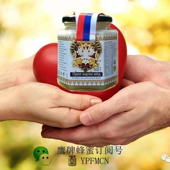 蜂蜜蜂皇浆放多久过期 黑芝麻蜂蜜治便秘 扣肉蜂蜜 蜂蜜白醋减肥法 蜂蜜桂花酒