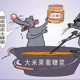 蛋清蜂蜜能祛痘吗 喝蜂蜜柚子茶 柳州蜂蜜 蜂蜜一天多少g 5个月宝宝可以喝蜂蜜水吗