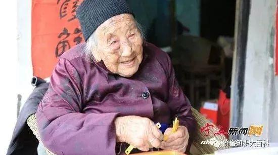 宁海111岁老寿星长寿秘密就是每天清晨两勺蜂蜜!