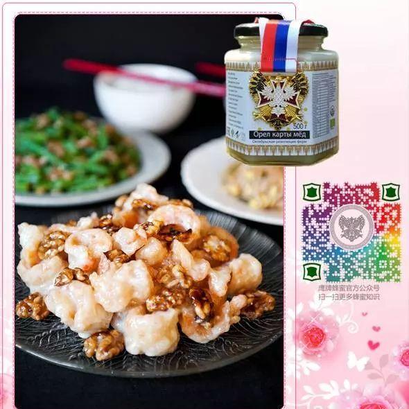 冬季与蜂蜜 淘宝买蜂蜜 苦瓜汁加蜂蜜的功效 comvita麦卢卡蜂蜜 芦荟蜂蜜盐