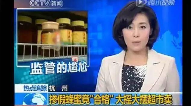西联牌蜂蜜 武汉的蜂蜜园 张世元蜂蜜 北大荒蜂蜜 蜂蜜是酸性还是碱性
