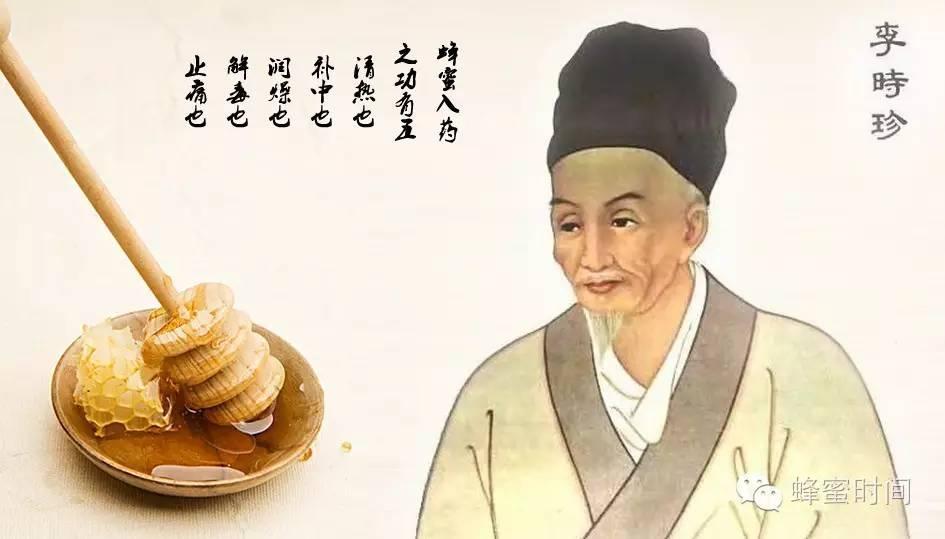 京东上的蜂蜜是 陈晨蜂蜜农村小店 蜂蜜主要糖 女人喝蜂蜜水好不好 清水加蜂蜜洗脸美容吗