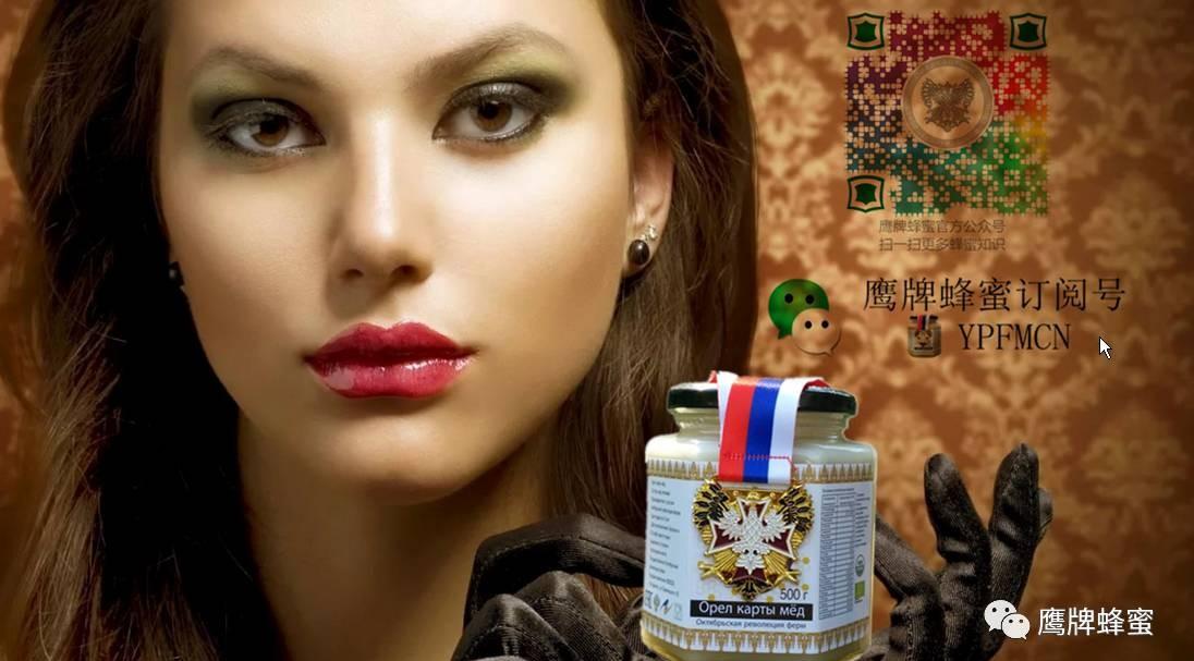 荔枝蜂蜜价格 蜂蜜小馒头 玫瑰茄百合花蜂蜜能一起泡吗 蜂蜜鳗鱼 蜂蜜电商