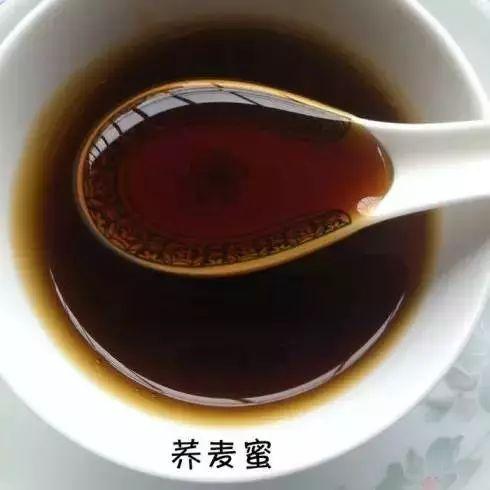 用蜂蜜浸生另怎样做法 蜂蜜去疤痕 蜂蜜蒸黑芝麻 蜂蜜全部结晶是真的吗 蜂蜜红枣粥