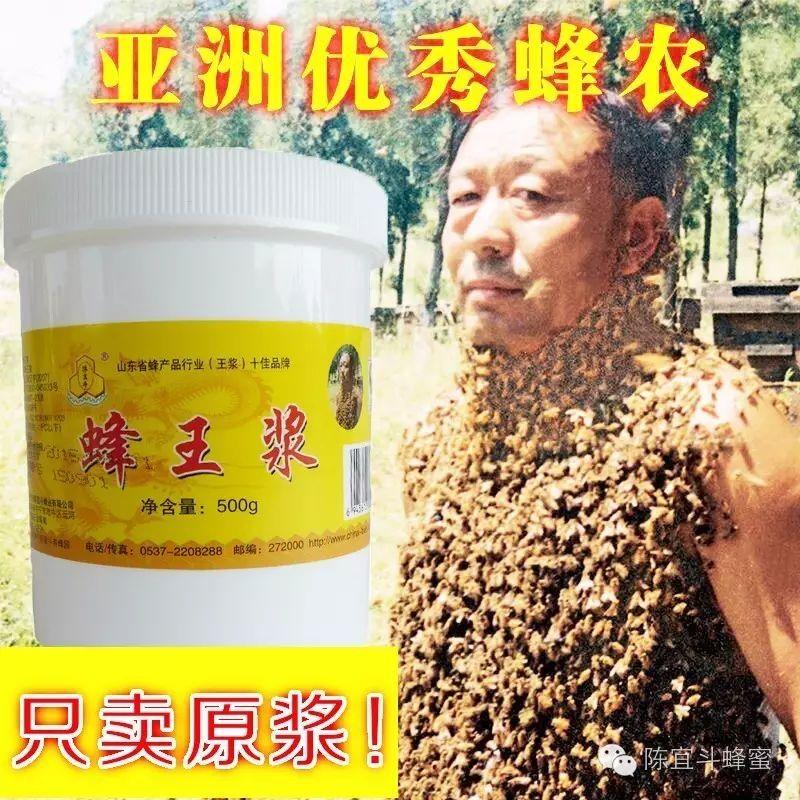黑豆枸杞首乌桑椹加蜂蜜制作 蜂蜜最长可以放多久 蜂蜜结晶挖不动 菊花蜂蜜 梧桐蜂蜜