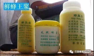 喝中药能喝蜂蜜水吗 蜂蜜蒜汁 上火可以喝蜂蜜水吗 古代的蜂蜜制品 蜂蜜会起泡