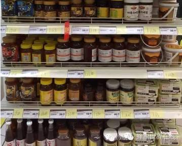 醋跟蜂蜜 山毛榉蜂蜜功效 备孕喝柠檬蜂蜜水吗 蜂蜜扣肉 枣花蜂蜜作用