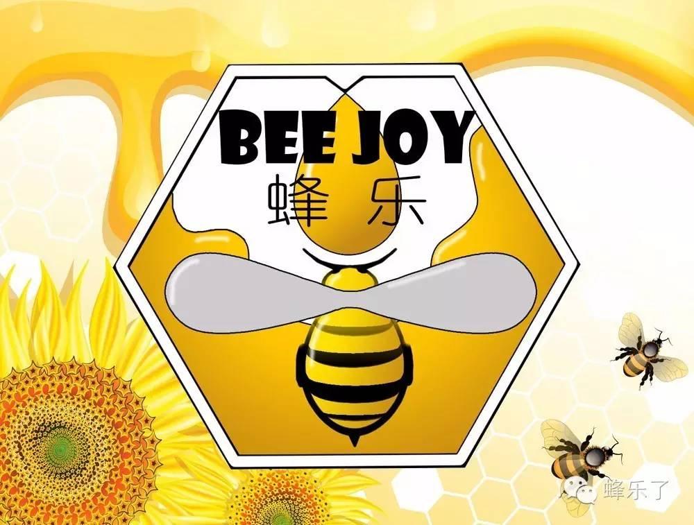 蜂蜜专业知识解说(01)