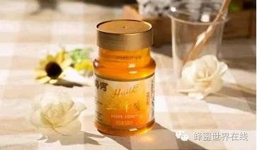 假蜂蜜是怎么做的 吃葱多久可以喝蜂蜜 蜂蜜紫薯泥 醋和蜂蜜和水 怎样做蜂蜜柚子茶