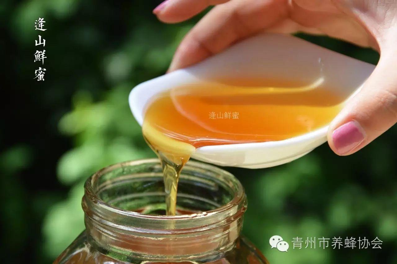 阿曼蜂蜜 野生蜂蜜多少钱 2岁半能喝蜂蜜水吗 自制蜂蜜红糖手膜 熊大快跑蜂蜜