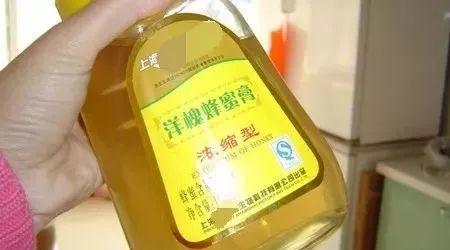 我的蜂蜜熊出没尾片曲 hacci蜂蜜价格 臭灵丹加蜂蜜的功效 蜂蜜不能和什么一起吃 蜂蜜有气泡还能喝吗