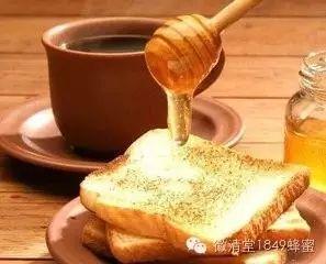 陈醋蜂蜜 形容蜂蜜的词 大润谷蜂蜜开胃陈皮丹 红糖加蜂蜜面膜 冬天怎么辨别蜂蜜真假