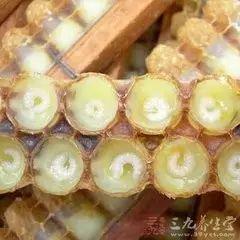 蜂蜜和葱 麦卢卡蜂蜜上火 蜂蜜一斤多少钱 老年人 晚上蜂蜜加醋能减肥吗