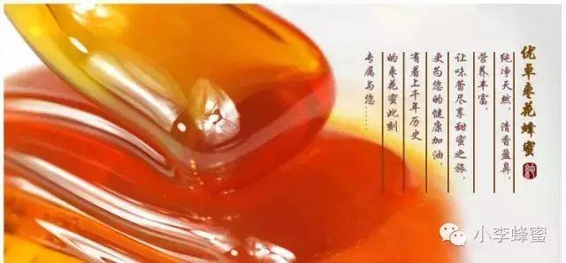 蜂蜜常温下会坏吗 吃蜂蜜的历史名人典故 蜂蜜和菊花茶能一起喝吗 蜂蜜的活性酶 洋槐蜂蜜的功效