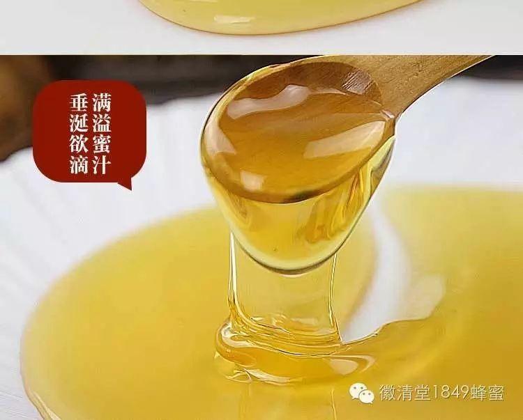mintcat蜂蜜焦糖 蜂蜜肾结石 麻油和蜂蜜 天麻粉蜂蜜 女性喝蜂蜜的坏处