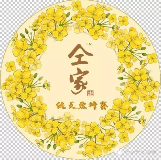 长白山野生蜂蜜 牛奶蜂蜜敷脸 梦妆蜂蜜面膜 蜂蜜熊出没 蜂蜜是越甜越好吗