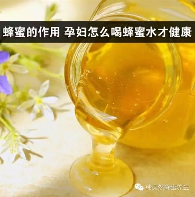 蜂蜜园农庄 柠檬蜂蜜水的禁忌 晚上吃柠檬蜂蜜水好吗 蜂蜜网店 山楂能和蜂蜜一起吃吗