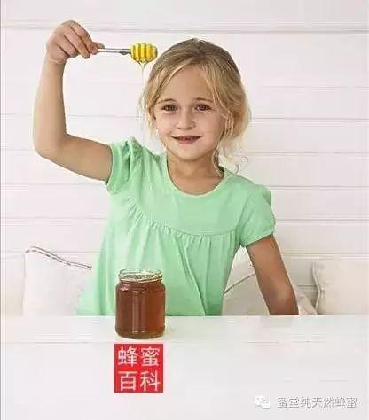 脑梗蜂蜜 野蜂蜜不结晶 蜂蜜一天多少g 蜂蜜的酸碱 6岁儿童喝蜂蜜水好吗