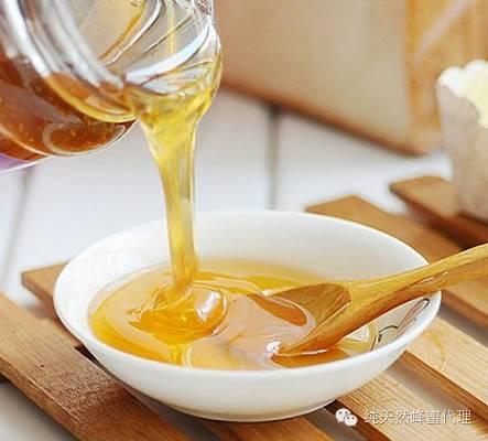 陈晨蜂蜜农村小店 蜂蜜可以和玫瑰花一起喝吗 有机蜂蜜哪家好 黄玻璃蜂蜜 怎么制作柠檬蜂蜜